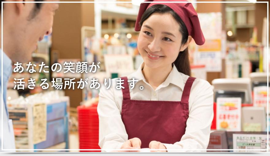 株式会社ハロー紹介所