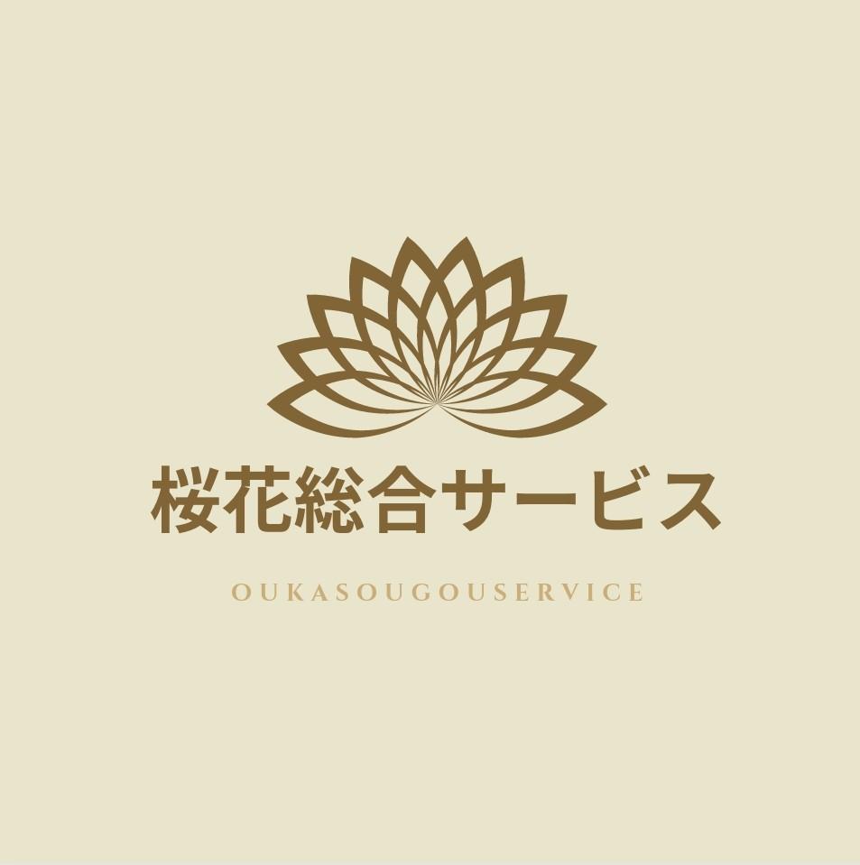 桜花総合サービス